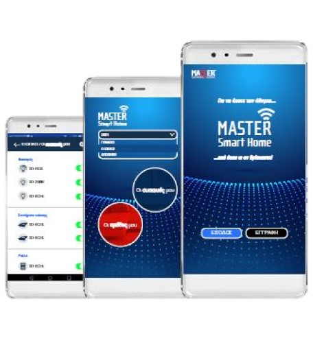 MASTER Smart Home Mobile App iOS Android